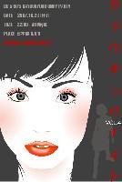 カヨウキョクナイト Vol.4 フライヤー オモテ
